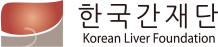 한국간재단 Korean Society of Ultrasound in Medicine